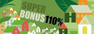Superbonus110%: come accedere alle detrazioni fiscali del 110%